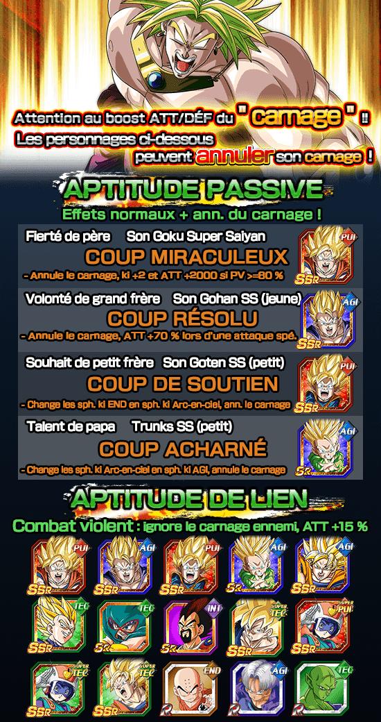 news_banner_event_501_D_3_fr_1