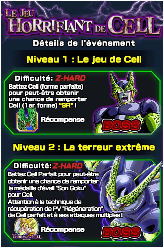 news_banner_event_502_A_fr_2