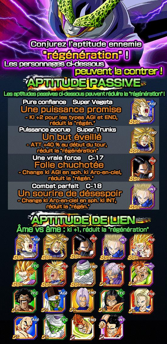 news_banner_event_502_D_fr