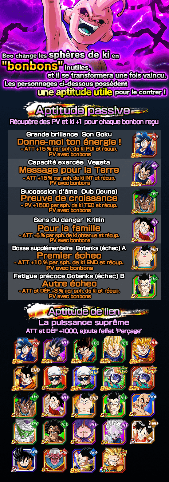 news_banner_event_503_D_fr2_0511_2