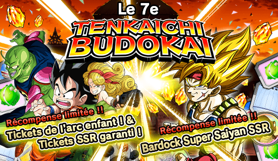 news_banner_ten1_010_large_fr