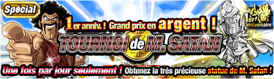news_banner_event_131_small_fr