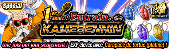 news_banner_event_132_small_fr