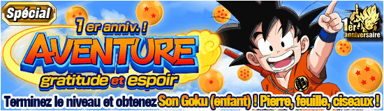 news_banner_event_133_small_fr