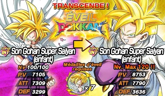 news_banner_event_320_B_5_fr