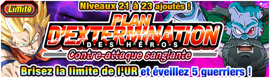 news_banner_event_320_small_3_fr