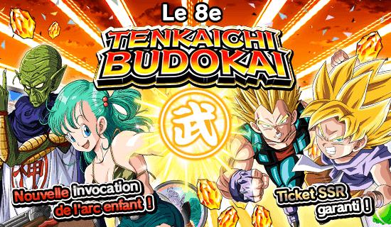 news_banner_ten1_008_large_2_fr