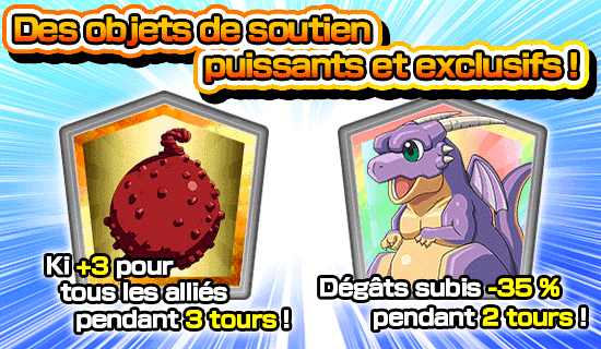 news_banner_event_315_d_large_1_fr