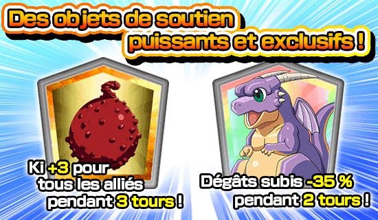 news_banner_event_315_d_large_1_fr