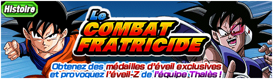 news_banner_event_315_small_1_fr