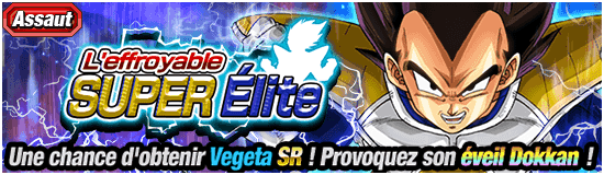 news_banner_event_401_2_small_fr