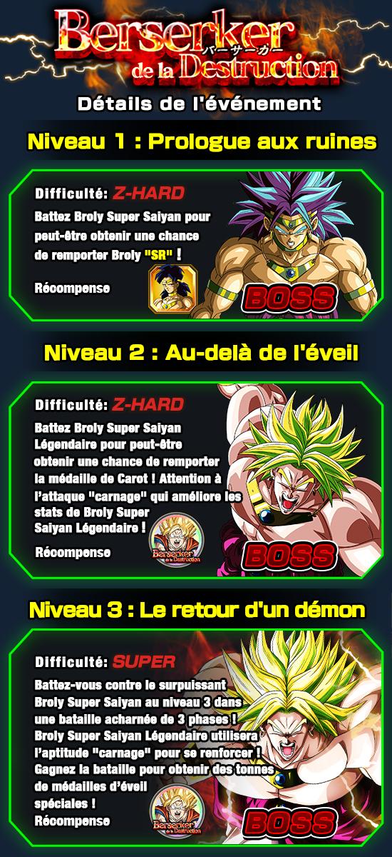 news_banner_event_501_a_ex-2_1