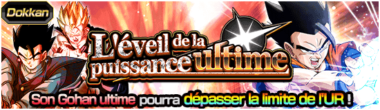 news_banner_event_508_small
