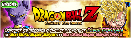 news_banner_event_314_small