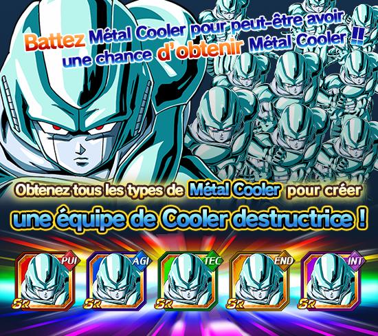 news_banner_event_318_d_2_fr