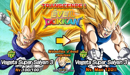 news_banner_event_510_b_2