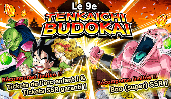 [GLOBAL] Les Tournois Tenkaichi - Dokkan Battle France