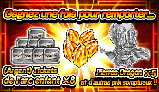 ten1_rules_004_104_d_fr