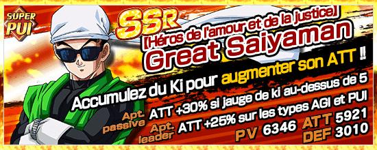 chara_banner_1002940_small_fr