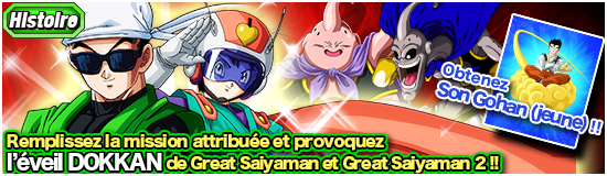 news_banner_event_308_small_3