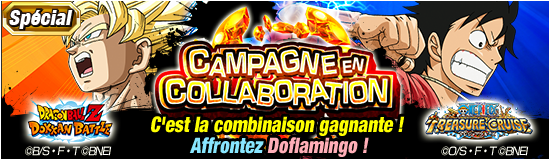 news_banner_event_316_small_1
