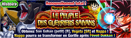 news_banner_event_323small_1