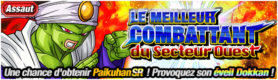 news_banner_event_412_2_small