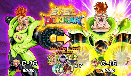 news_banner_event_415_b