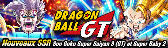 news_banner_gasha_00164_small