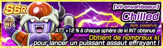 chara_banner_1006640_small_fr