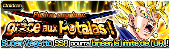 news_banner_event_512_small