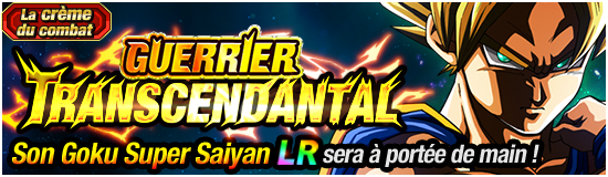 news_banner_event_601_small_fr