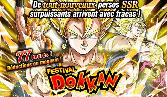 news_banner_gasha_00175_large_fr
