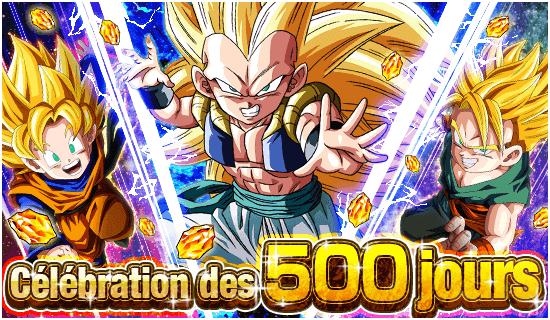news_banner_plain_00020_large_2_fr_500