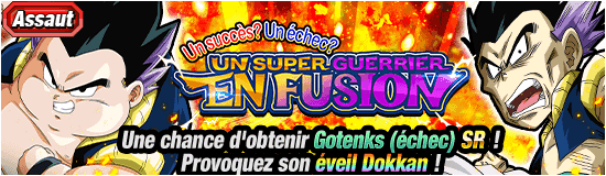 news_banner_event_418_ex_small_fr