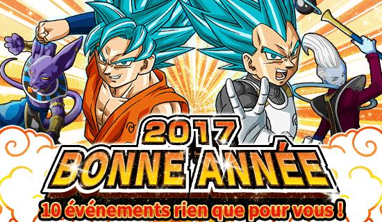 news_banner_plain_camp_20161231_largeb_fr