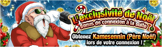 news_banner_plain_xmas_small_fr