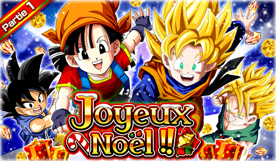 news_banner_xmas-event_large
