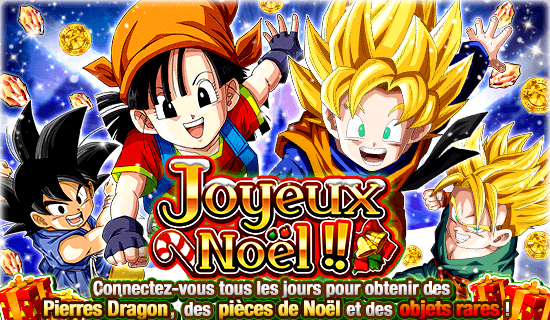 news_banner_xmas_large_fr