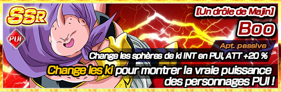 chara_banner_1006710_small_fr
