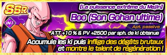 chara_banner_1008100_small_fr