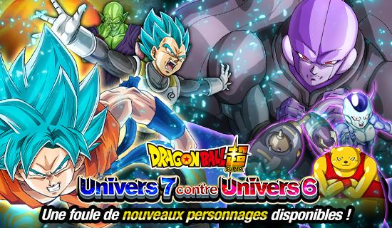 news_banner_gasha_00184_large_fr