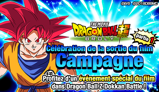 Dragon ball super broly sortie france