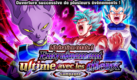 int android 21 dokkan wiki