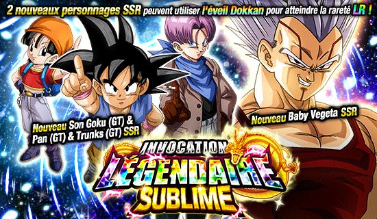 Dragon Ball Z - Dokkan Battle France | Bienvenue sur le site de la